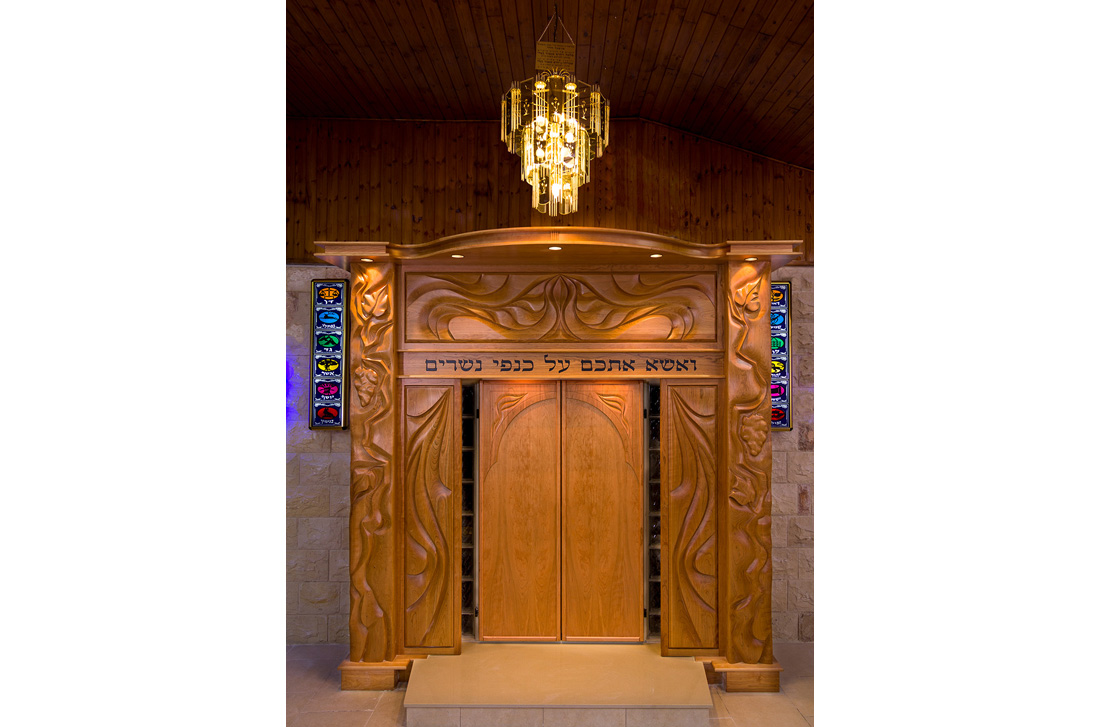 On Eagles' Wings Torah Ark by Jeremy Kimchi